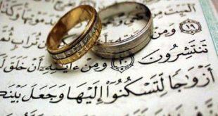 بالصور دعاء للزواج , ادعية مستجابة للزواج الصالح 2775 3 310x165