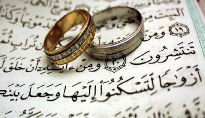 بالصور دعاء للزواج , ادعية مستجابة للزواج الصالح 2775