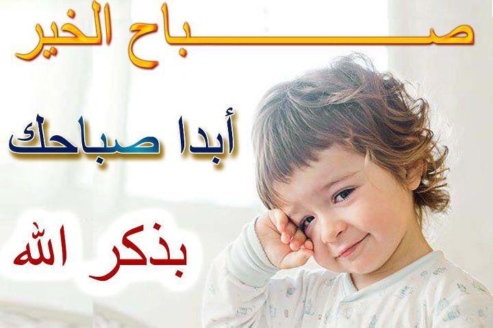 بالصور اجمل بوستات للفيس بوك بالصور , كلمات جامدة مصورة للفيسبوك 3378 10
