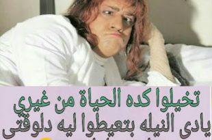 صور اجمل بوستات للفيس بوك بالصور , كلمات جامدة مصورة للفيسبوك