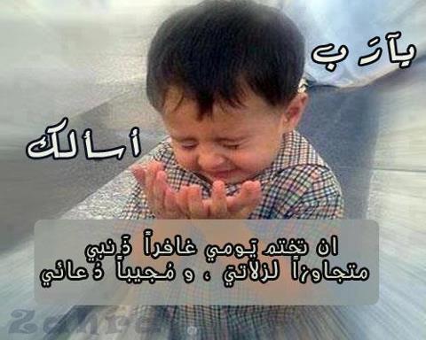 بالصور اجمل بوستات للفيس بوك بالصور , كلمات جامدة مصورة للفيسبوك 3378 2