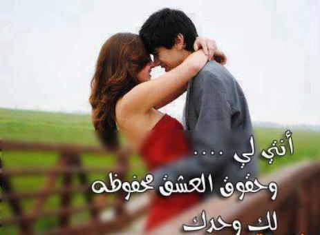 بالصور صور حب عشق , تصميمات رومانسية جديدة 3418 4