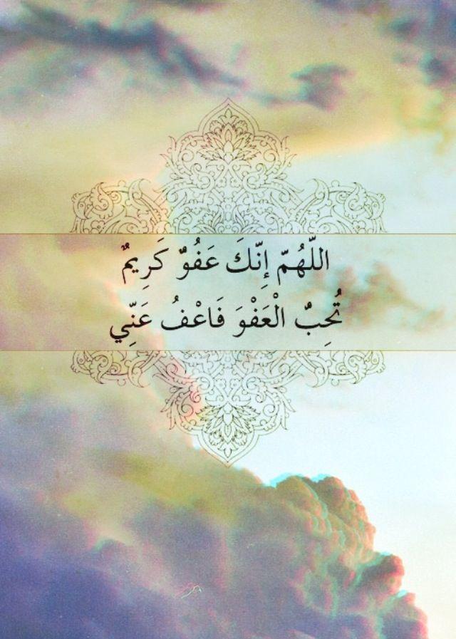 صور صور واتس اب اسلامية , اجمل الخلفيات الدينية