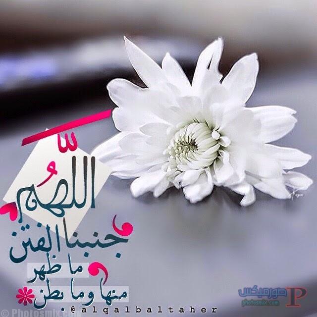 بالصور صور واتس اب اسلامية , اجمل الخلفيات الدينية 5583 2