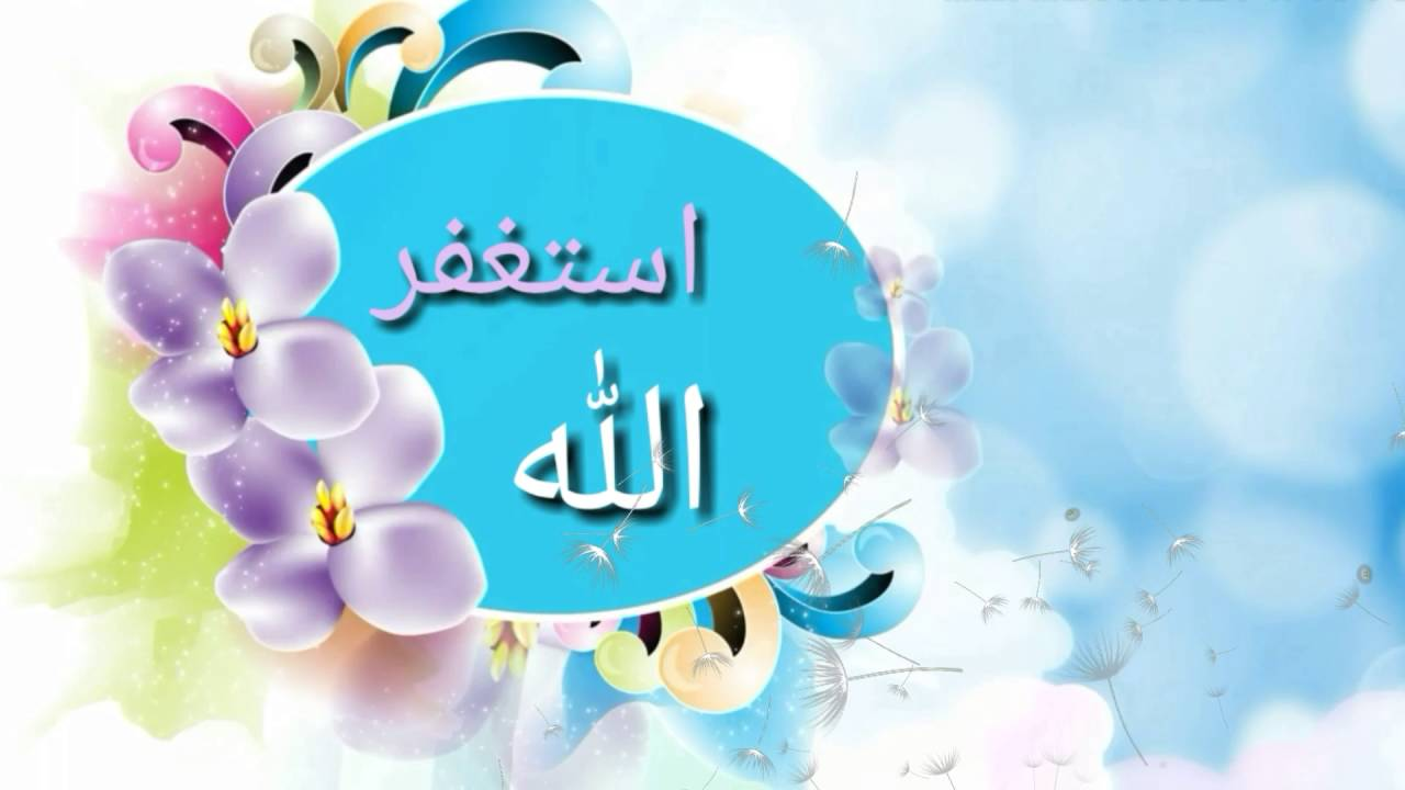 بالصور صور واتس اب اسلامية , اجمل الخلفيات الدينية 5583 6
