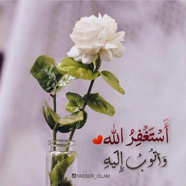 بالصور صور واتس اب اسلامية , اجمل الخلفيات الدينية 5583 9