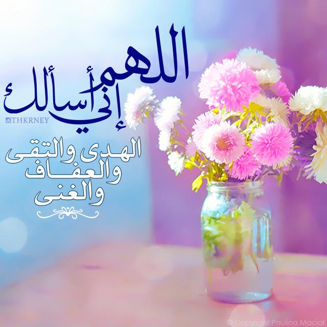 بالصور صور واتس اب اسلامية , اجمل الخلفيات الدينية 5583