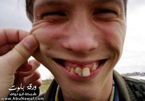 بالصور صور شباب مضحكه , صور شباب تموت من الضحك 5617 9