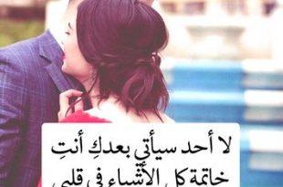 صور كلام عشق للحبيب , اجمل كلام للحبيب