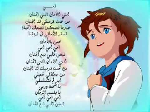 بالصور قصيدة عن الام مكتوبة , اشعار وعبارات جميلة عن الام 871 1