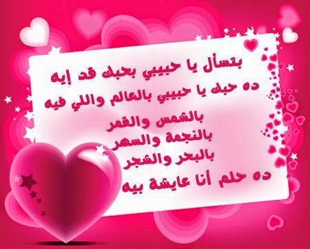 صور رسائل حب خاصة للحبيب , مسجات عشق للحبيب حصرية جدا