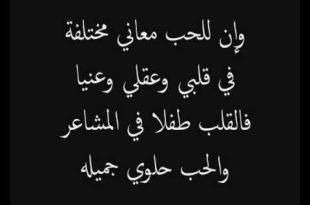 بالصور اجمل بيت شعر , اروع قصائد الشعر العربى 4113 13 310x205