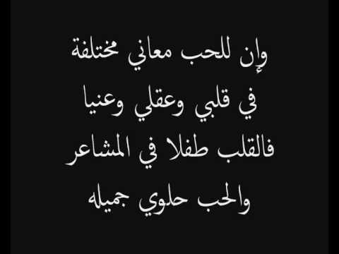 صور اجمل بيت شعر , اروع قصائد الشعر العربى