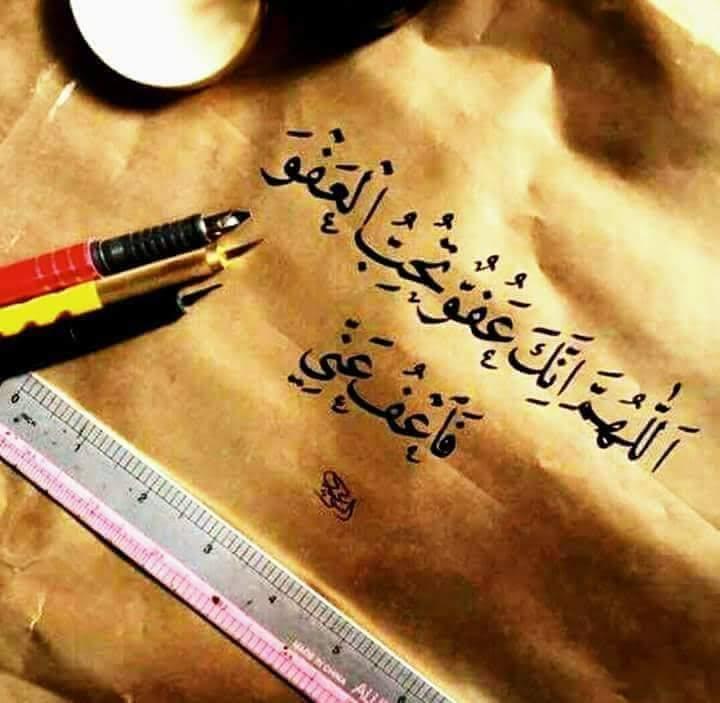 بالصور ادعية ليلة القدر مكتوبة , افضل ادعية العشرة الاواخر من شهر رمضان 4159 7