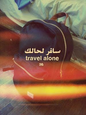 بالصور خلفيات عن السفر , رمزيات جديدة عن السفر 6337 14