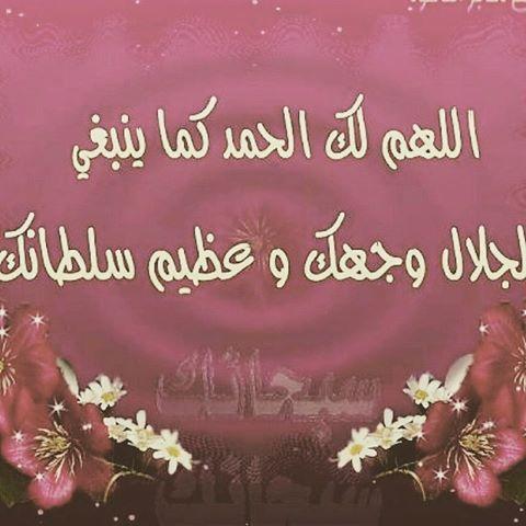 بالصور كلمات دينيه مؤثره جدا ولها معنى جميل , اجمل العبارات الاسلامية التى تهز القلب 6656 11
