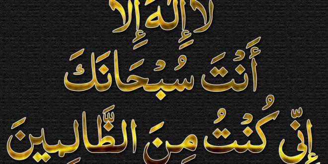بالصور كلمات دينيه مؤثره جدا ولها معنى جميل , اجمل العبارات الاسلامية التى تهز القلب 6656 13