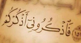 بالصور كلمات دينيه مؤثره جدا ولها معنى جميل , اجمل العبارات الاسلامية التى تهز القلب 6656 14 310x165