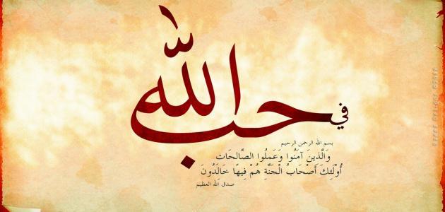 بالصور كلمات دينيه مؤثره جدا ولها معنى جميل , اجمل العبارات الاسلامية التى تهز القلب 6656 5