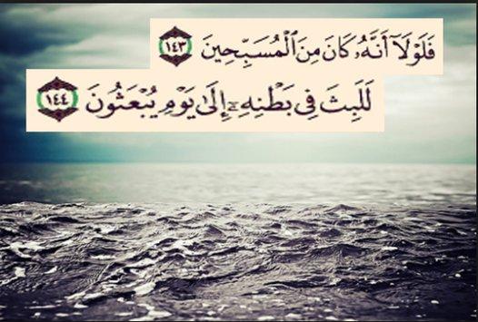 بالصور كلمات دينيه مؤثره جدا ولها معنى جميل , اجمل العبارات الاسلامية التى تهز القلب 6656 6