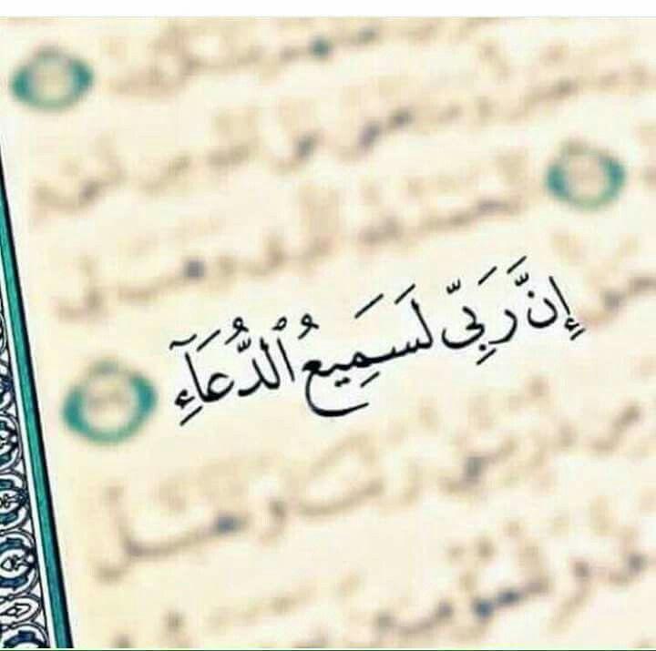 بالصور كلمات دينيه مؤثره جدا ولها معنى جميل , اجمل العبارات الاسلامية التى تهز القلب 6656 7