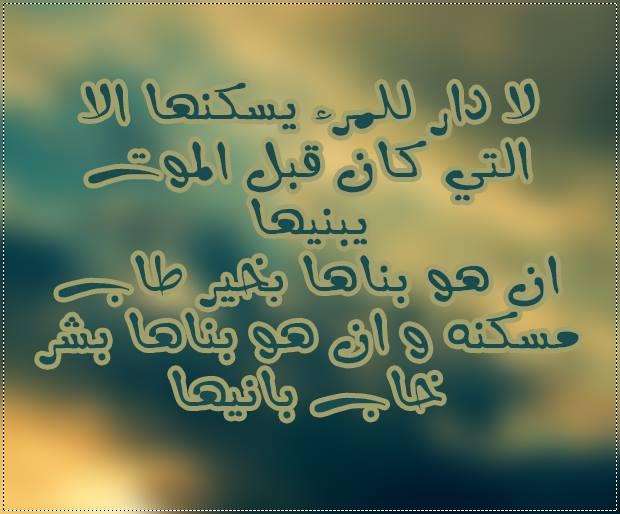 بالصور كلمات دينيه مؤثره جدا ولها معنى جميل , اجمل العبارات الاسلامية التى تهز القلب 6656 9