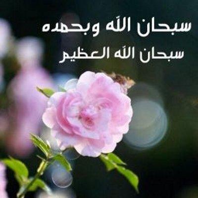 بالصور كلمات دينيه مؤثره جدا ولها معنى جميل , اجمل العبارات الاسلامية التى تهز القلب