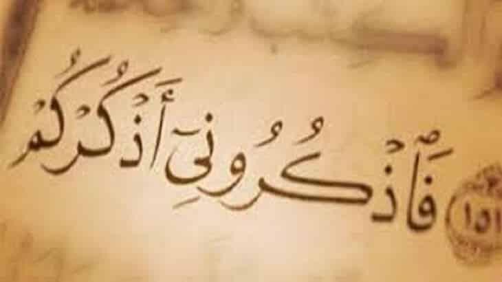 صور كلمات دينيه مؤثره جدا ولها معنى جميل , اجمل العبارات الاسلامية التى تهز القلب