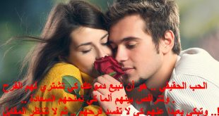 بالصور تحميل صور حب , اجمل الصور الرومانسية 6728 8 1 310x165