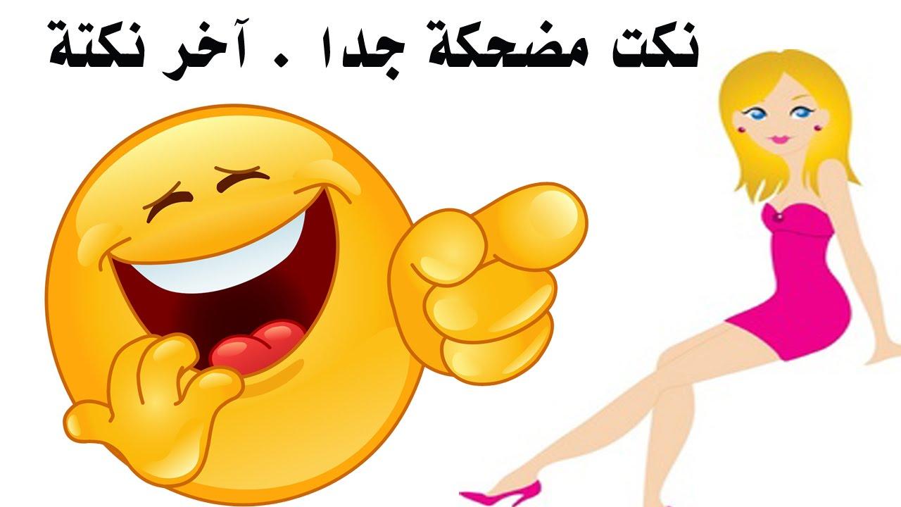 صورة نكت مضحكة لبنانية , اجمل واحلى النكت المضحكة لبنانية