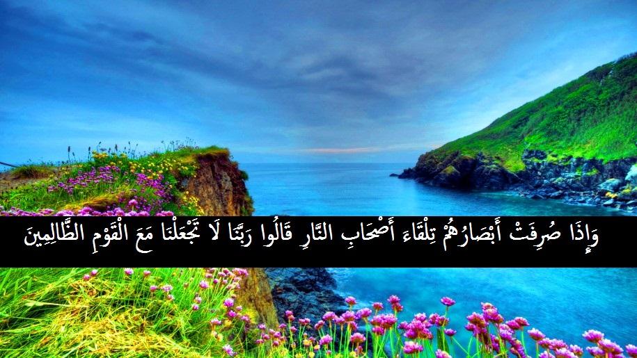 بالصور صور طبيعيه دينيه , اجمل واحلى صور طبيعيه دينيه 11490 10