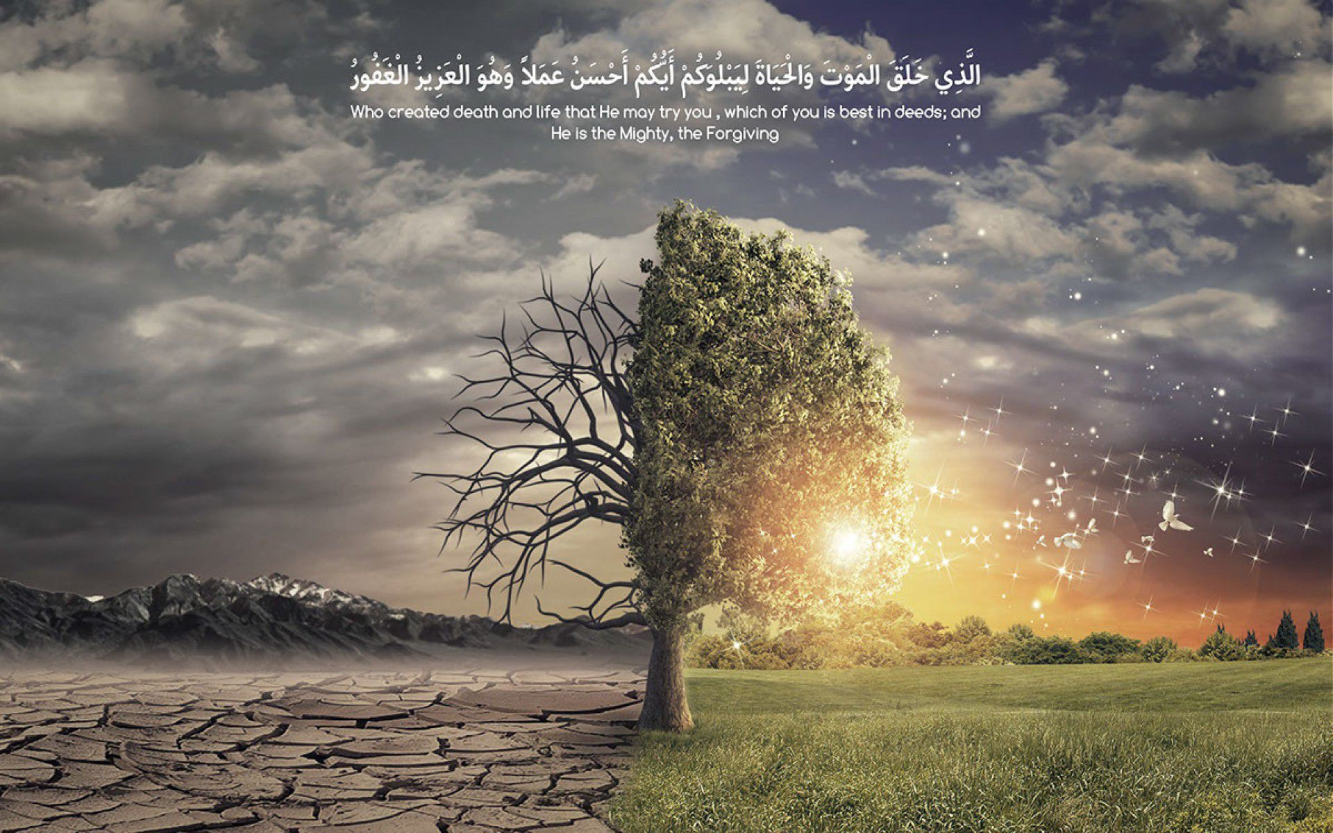 بالصور صور طبيعيه دينيه , اجمل واحلى صور طبيعيه دينيه 11490 3