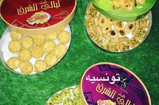 صور حلويات ليالي الشرق , اجمل واحلى حلويات في لبنان وفي الوطن العربيه