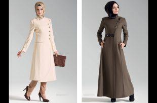بالصور ملابس ع الموضه , اجمل ملابس على الموضه 11509 12 310x205