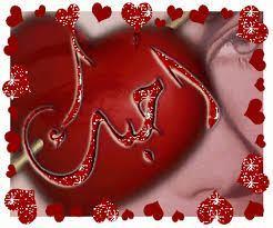 بالصور رسائل حب للحبيب قصيرة , اروعه رسائل حب للحبيب قصيرة 11543