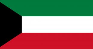 صور شكل علم الكويت , تعرف على معلومات الكويت وعن العلم