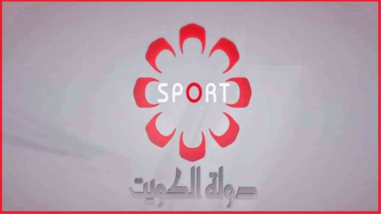 صور تردد قنوات الكويت , التردد الجديد لقناة الاثاره والتشويق