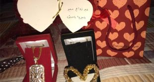 صور صور هدايا زواج , اجمل واحلى صور هدايا الزواج