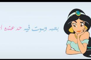 صورة اسماء فيس حلوه , اجمل واحلى اسماء فيس حلوه