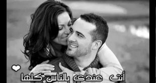بالصور صور حب رومانسية جديدة , اجمل واحلى صور حب رومانسية جديدة 11786 11 310x165