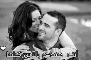 بالصور صور حب رومانسية جديدة , اجمل واحلى صور حب رومانسية جديدة 11786 11 310x205