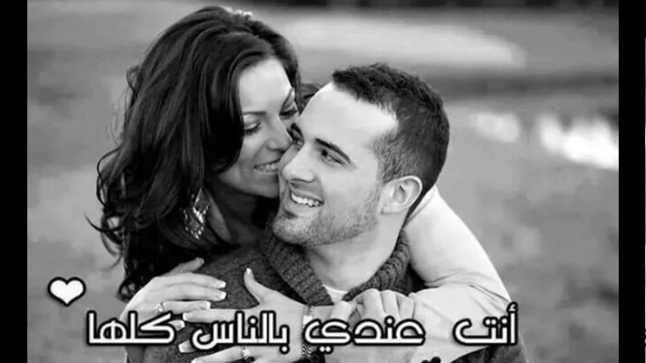 صورة صور حب رومانسية جديدة , اجمل واحلى صور حب رومانسية جديدة
