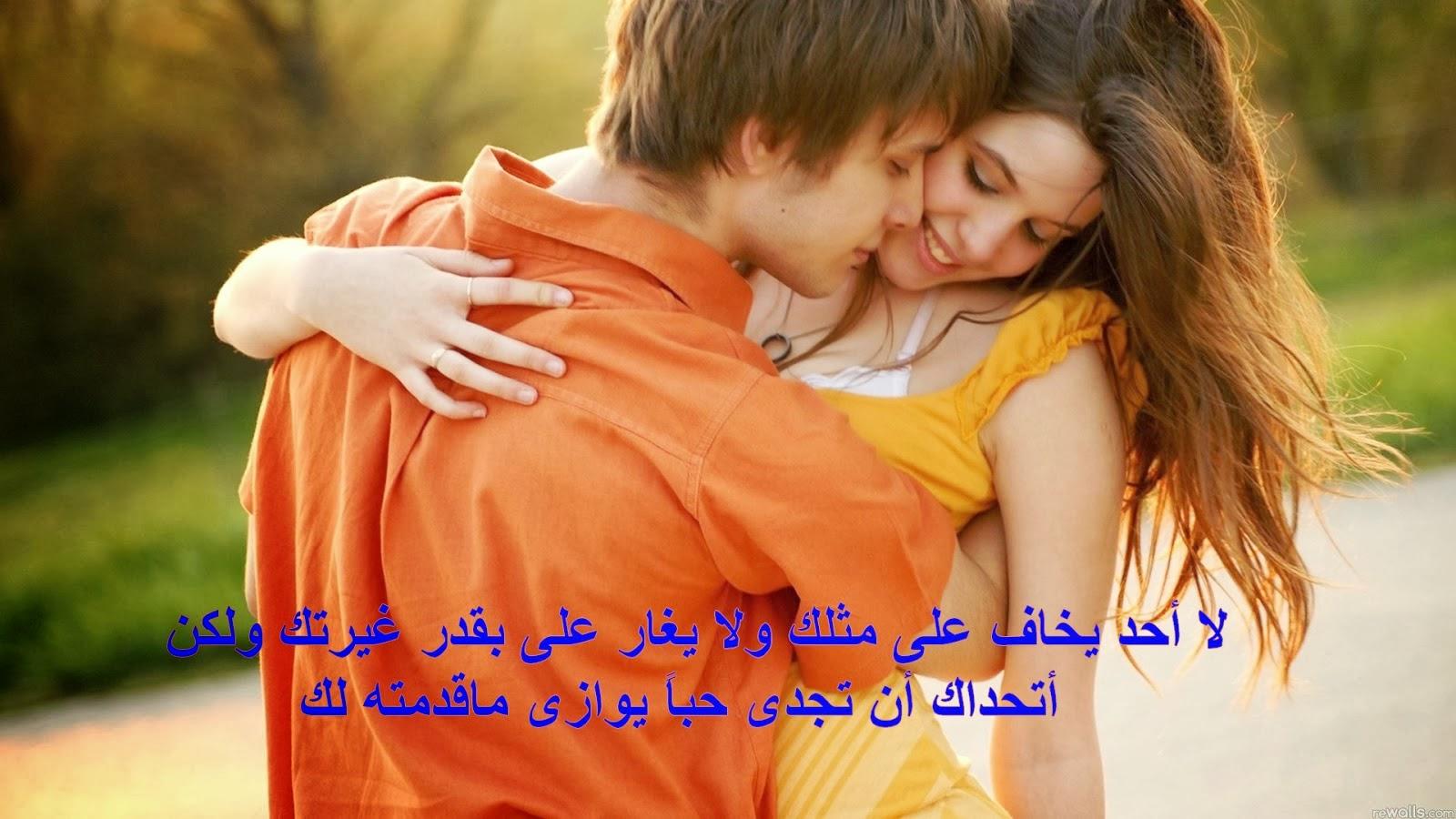 بالصور صور و كلمات عن الحب , احلى واجمل كلمات عن الحب والعشق 11938 1