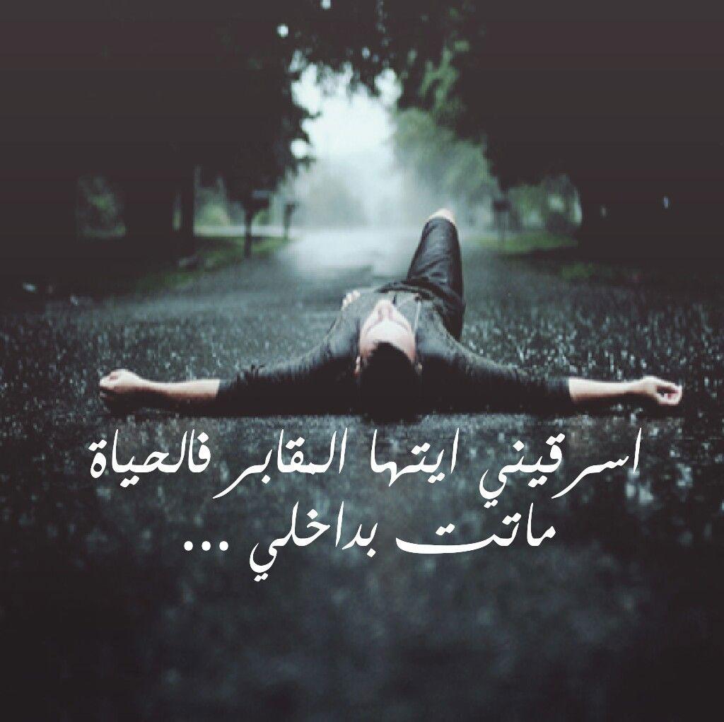بالصور صور كلام زعل , حزن والقلب مجروج والعيون تبكي 11943 3