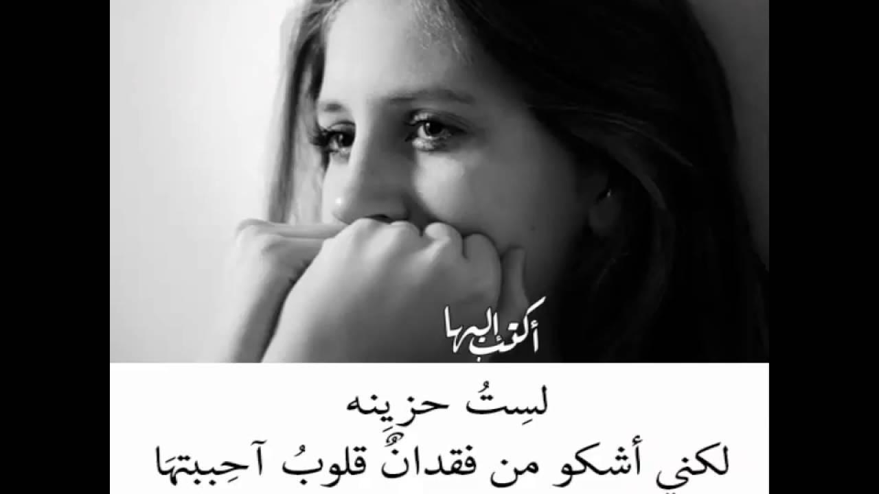 بالصور صور كلام زعل , حزن والقلب مجروج والعيون تبكي 11943 7