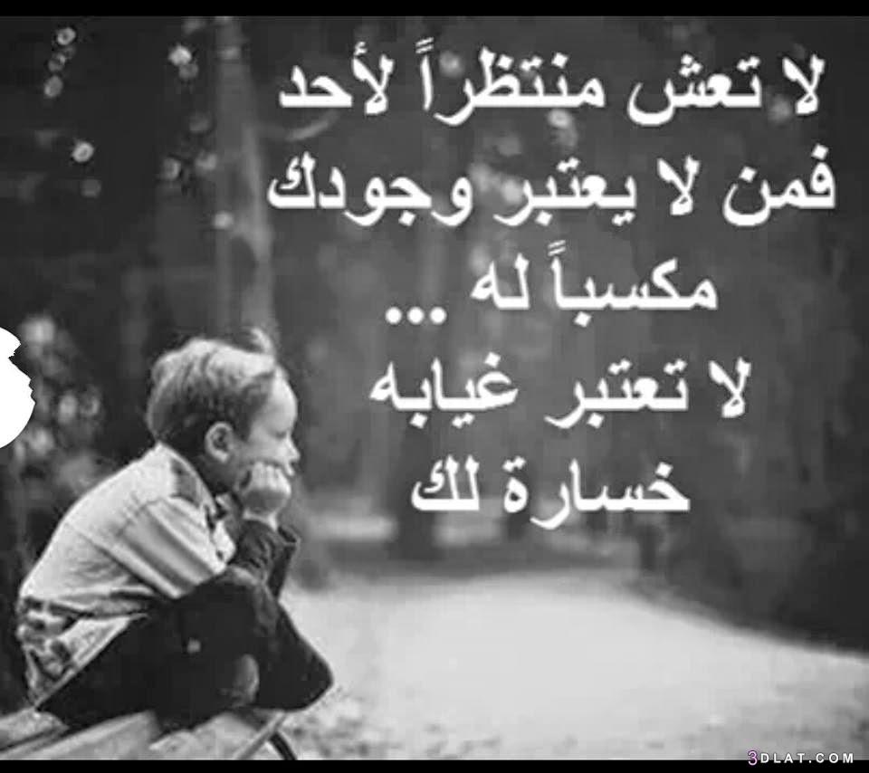 بالصور صور كلام زعل , حزن والقلب مجروج والعيون تبكي 11943 8