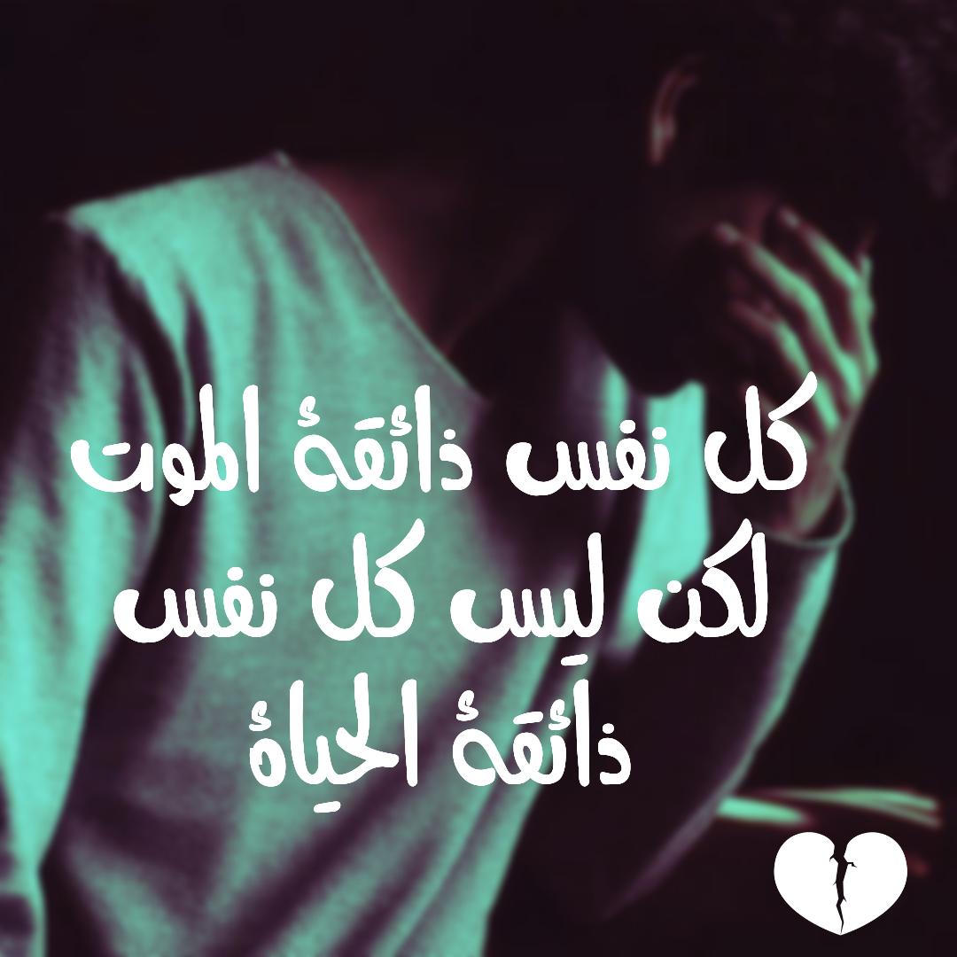 بالصور صور كلام زعل , حزن والقلب مجروج والعيون تبكي 11943