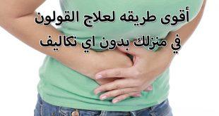 بالصور اعراض القولون الهضمي وعلاجة , علاج انتفاخات البطن 11955 2 310x165
