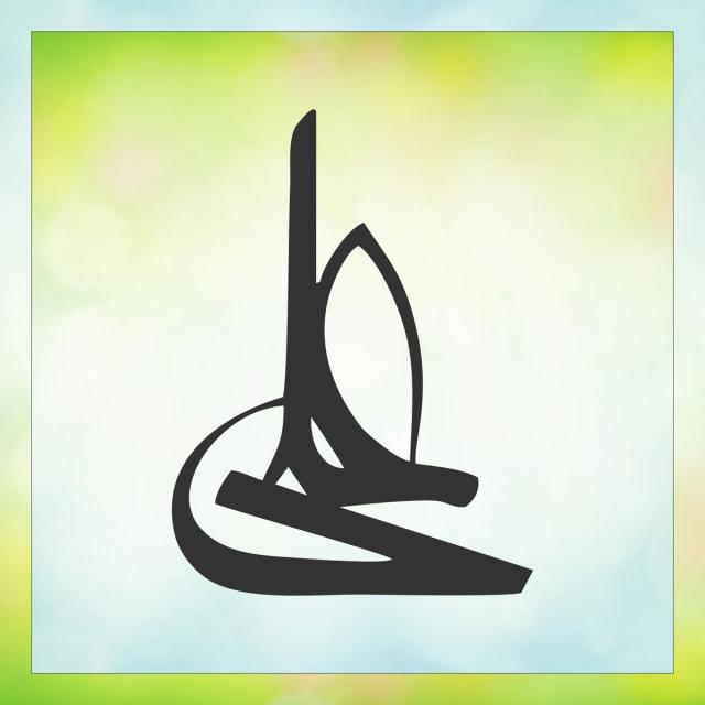 بالصور دلع اسم علي , رمزيات دلع لاسم على جديدة جدا 12484 12