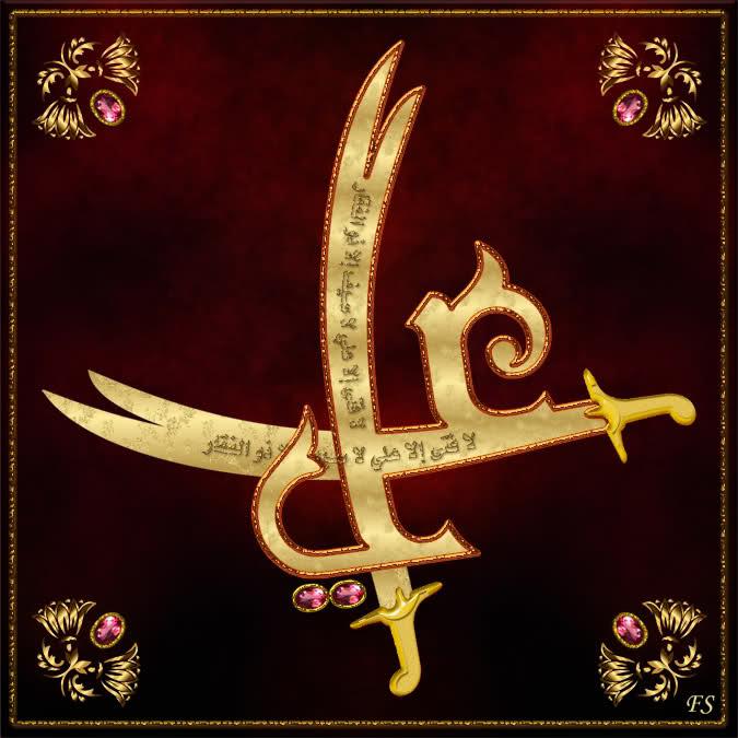 بالصور دلع اسم علي , رمزيات دلع لاسم على جديدة جدا 12484 9